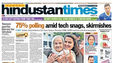 imagenes english newspaper hindustan times is most read english newspaper in punjab