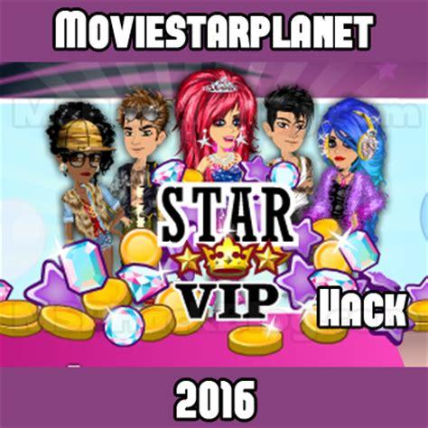 free vip msp 2016 msp vip hack 2016 free star vip membership