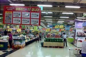 home plus home plus woncheon branch 홈플러스 원천점 official korea
