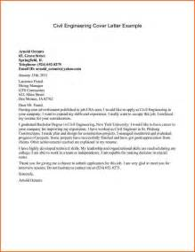 sample cover letter for chemical engineering internship cover letter for chemical engineering job application