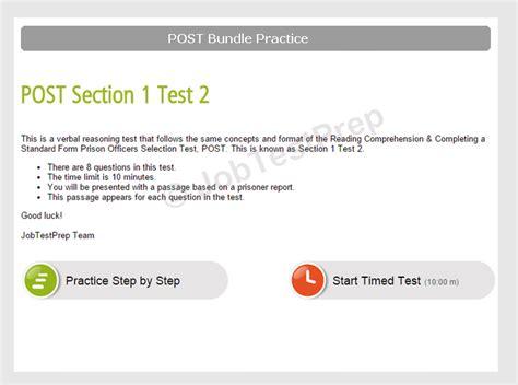 Correctional Officer Practice Test Free by Prison Officer Post Test Practice Pack Jobtestprep