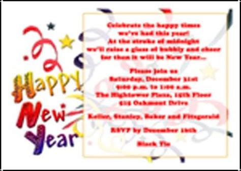 new years invite wording 31 best images about new years invitations on