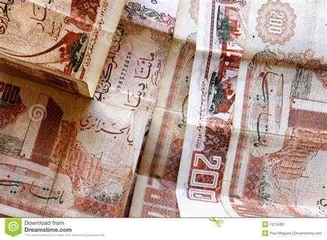 Blus Dinar dinar alg 233 rien photos stock image 1275583