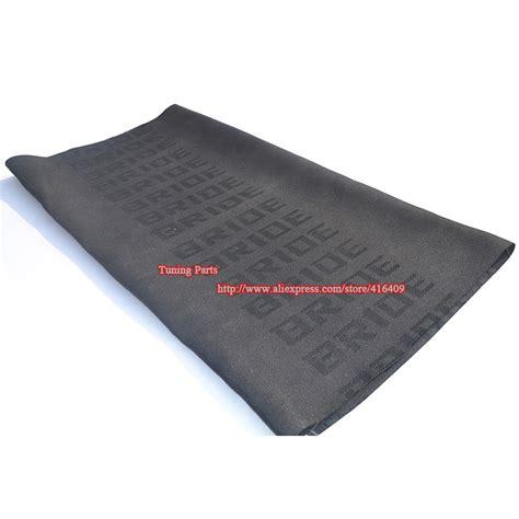 car seat cloth popular racing fabric buy cheap racing fabric