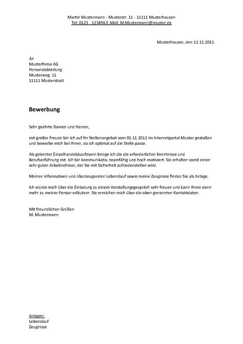 Bewerbungsschreiben Für Verkäuferin Mode Bewerbungsschreiben Verk 228 Uferin Lebenslauf