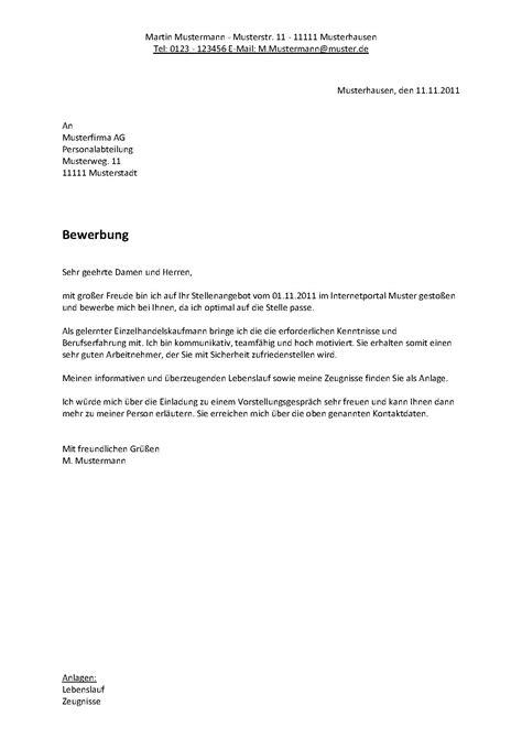 Bewerbungsschreiben Verkäuferin Mode Muster Bewerbungsschreiben Verk 228 Uferin Lebenslauf
