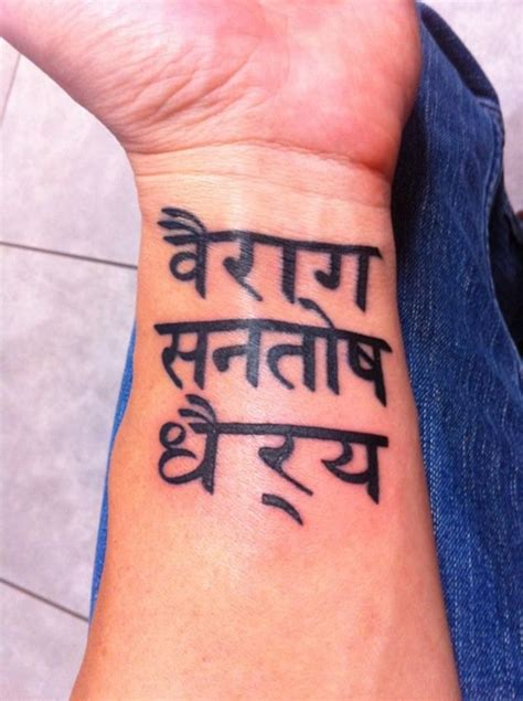tattoo designs sanskrit writing sanskrit tattoos designs ideas and meaning tattoos for you