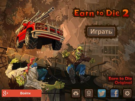 download earn to die full version mod earn to die full version pc download free