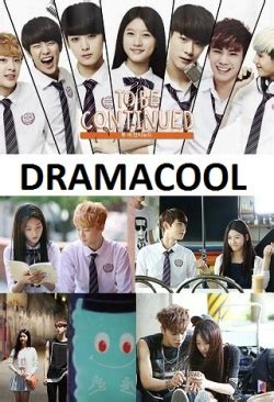 dramacool love is coming park jin woo dramacool