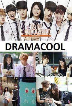 dramacool love is coming park jin woo dramacool