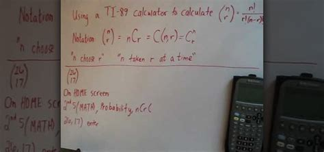 calculator ncr how to use a ti 89 to calculate ncr 171 math