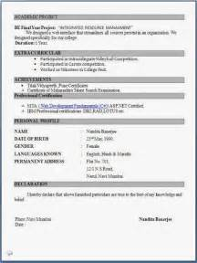 Resume Format For Freshers Bank Job Fresher Resume Format
