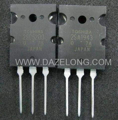transistor fn1016 datasheet electronics kia78l05f mur1620ctrg mur1620ctg 2sc5200 2sa1943 electronics kia78l05f