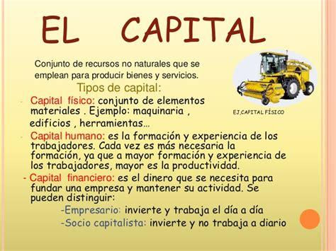 el capital en el 8490565473 los factores productivos