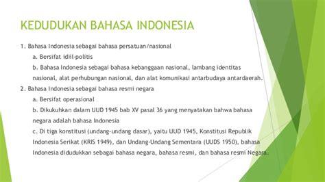 biografi hitler bahasa indonesia sejarah fungsi dan kedudukan bahasa indonesia