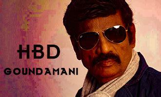 actor goundamani first film goundamani birthday special article tamil movie news