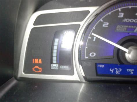 2008 honda civic hybrid ima system not working properly 2