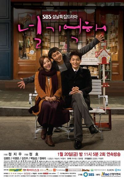 film korea i remember you 187 i remember you 187 korean drama