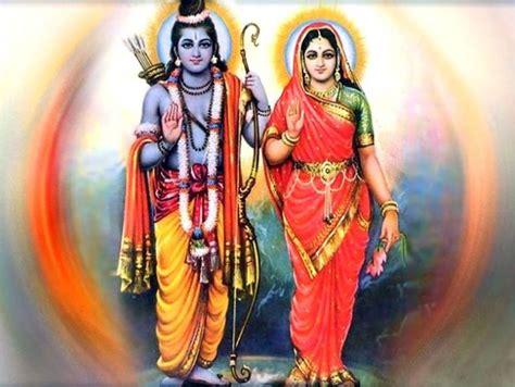 sita ram images god photos lord rama and mata sita beautiful photos