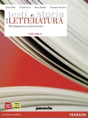 testi e storia della letteratura pearson digilibro