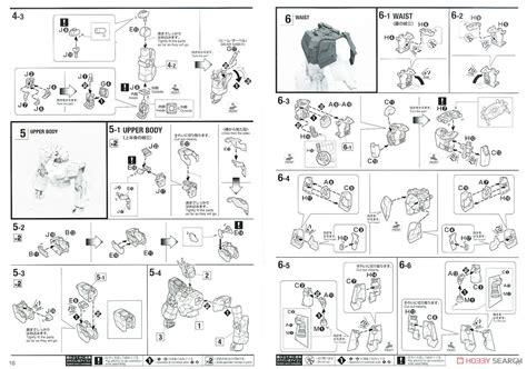 Water Decal Gundam Mg Unicorn Banshee 1 100 Dl Model Hongkong bandai 1 100 rx 0 unicorn gundam 02 end 9 26 2020 6 11 pm