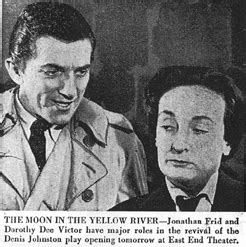 the stars of dark shadows where are they now joan bennett the stars of dark shadows where are they now jonathan frid