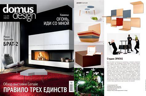 interiorismo revista prensa 183 press 3patas