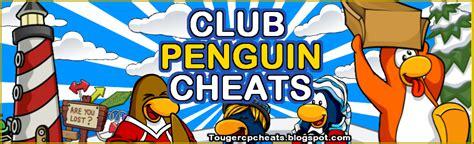 Setelan Cp Caca Blue 1 club penguin cheats