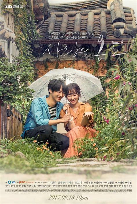 download mp3 ost temperature of love 187 temperature of love 187 korean drama