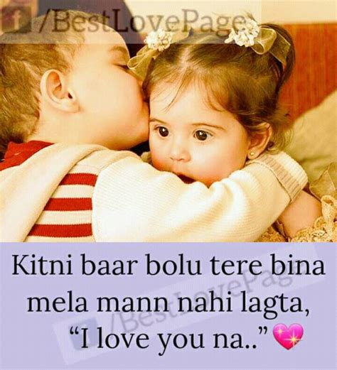 images of love couple with quotes in hindi 78 best images about sh 224 yr 237 on pinterest sad quotes