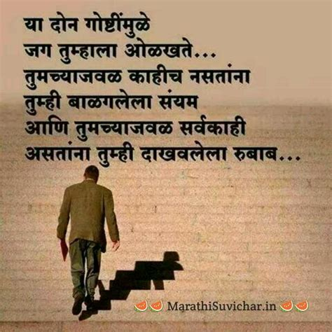 aristotle biography in marathi facebook quotes about life in marathi image quotes at