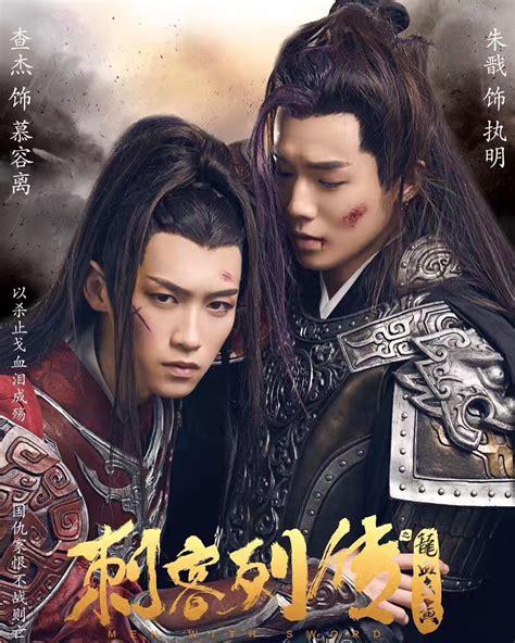 drakorindo happy together actor feng jian yu 冯建宇 info profile feng jian yu