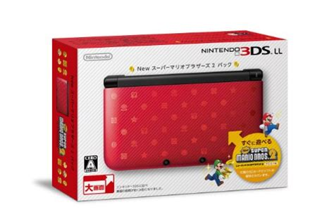 Anti Gores Nintendo 3ds Xl Limited nintendo 3ds ll xl mario bros 2 pack japan
