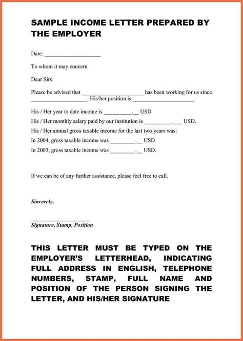 income verification letter template proof of income letter sle bio exle