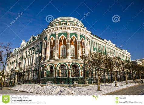 Free Architectural Plans museum in yekaterinburg stock photo image of yekatrinburg