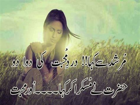 groundhog day meaning in urdu poetry in urdu 28 images all urdu sad poetry pictures