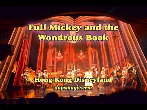 two journeys to one wondrous books mickey and the wondrous book hong kong disneyland