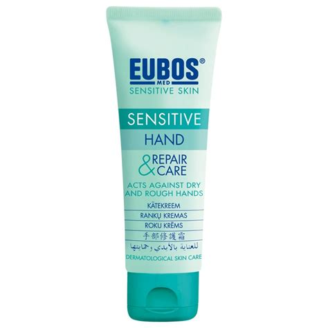 Eubos Intensive Care eubos sensitive repair care 75ml eubos