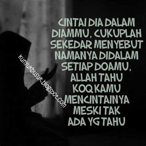 kata mutiara cinta islam katakatamutiaraco