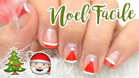 nail art tutorial italiano facile nail art facile de noel youtube