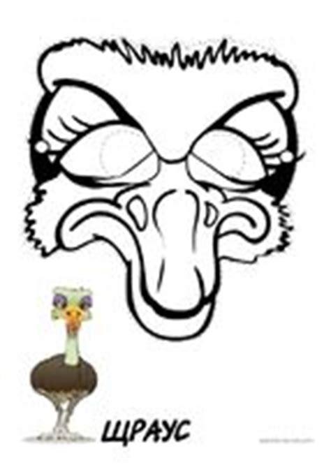 printable emu mask printable ostrich mask printable masks for kids