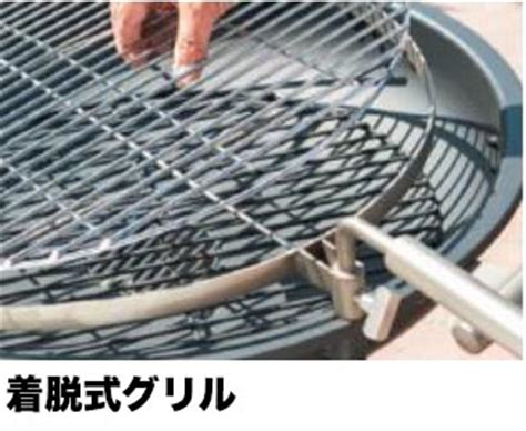 swing grill for sale sanwa shopping rakuten global market barbecue grills