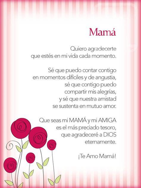 dia de mam enferma reflexiones imagenes del feliz d 237 a de las madres tambi 233 n poemas para