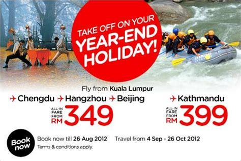airasia year end offer airasia promotion aug 2012 malaysia airport klia2 info