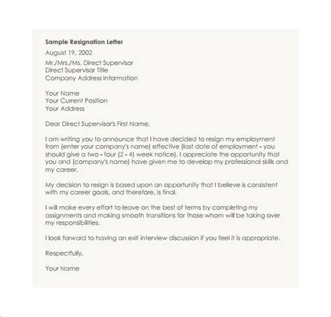 bad business letter examples gallery research essay writing