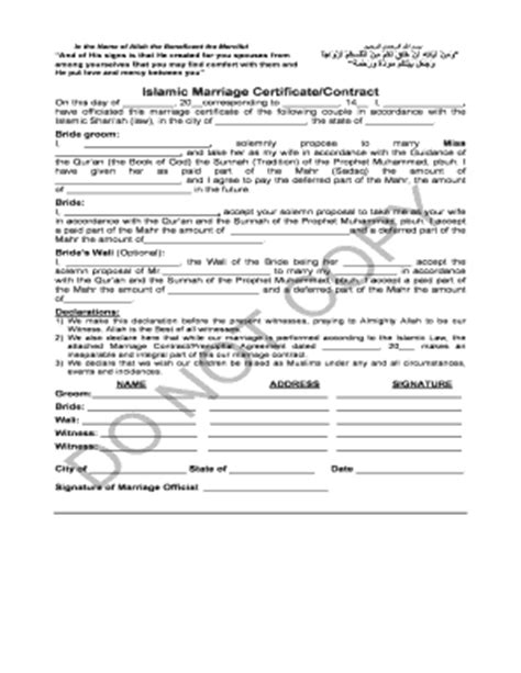 Indian muslim marriage act pdf practice