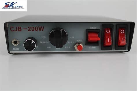 truck pa sk ambulance truck pa system 100w loud