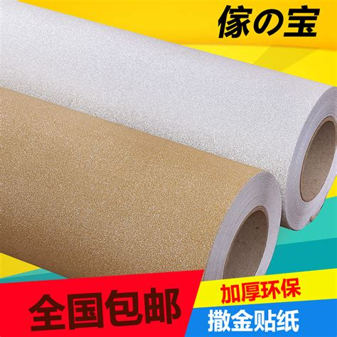 Countertop Adhesive Paper by Thickening Gold Countertop Wardrobe Self Adhesive Paper