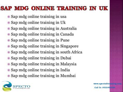 sap tutorial mumbai sap mdg online training