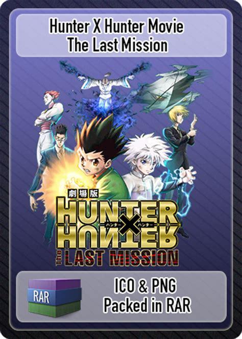 Hunter X Hunter Last Mission 2013 Full Movie Hunter X Hunter Movie The Last Mission Icon By Amirovic On Deviantart